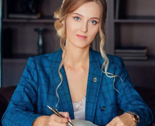 Кожевникова Мария Дмитриевна