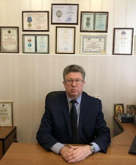 Премилов Юрий Станиславович