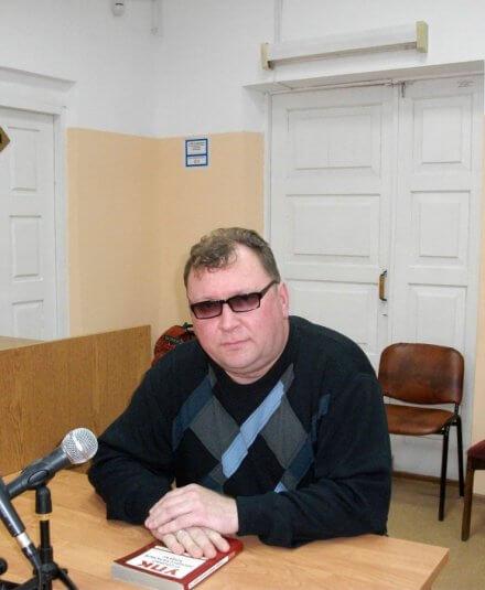 Ухов Владимир Борисович