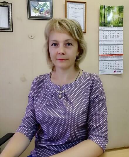 Еремина Ольга Владимировна
