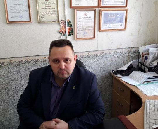 Кочетов Евгений Витальевич