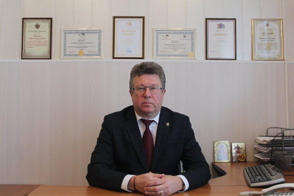 Председатель коллегии Премилов Юрий Станиславович